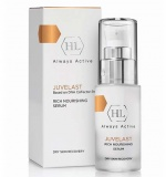 JUVELAST Rich Nourishing Serum 30 сыворотка